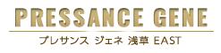 プレサンス ジェネ 浅草 EAST