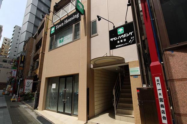 タウンハウジング秋葉原店