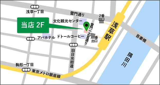 タウンハウジング秋葉原店の地図